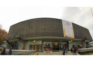 Innovador proyecto interdisciplinario restaurará fachada de la Casa del Arte